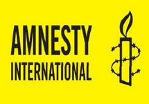 Логотип Amnesty International