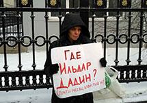 Мария Рябикова у здания ФСИН. Фото Дмитрия Борко/Грани.Ру