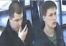 Предполагаемые участники нападения на Алексея Навального