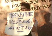 Пикет у главка МВД в Москве. Кадр видео