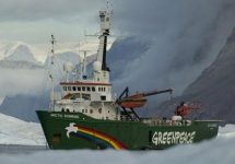 Ледокол Arctic Sunrise. Фото: greenpeace.org