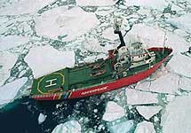 Arctic Sunrise. Фото с сайта Greenpeace