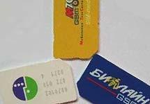 SIM-карты. Фото с сайта 1GS.Ru