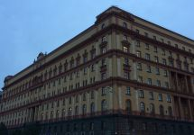 Здание ФСБ на Лубянской площади. Фото: Грани.Ру