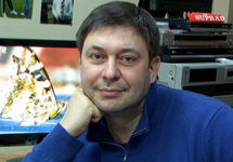 Кирилл Вышинский. Фото с личной ФБ-страницы