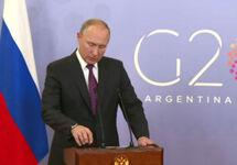 Путин в Буэнос-Айресе. Кадр kremlin.ru